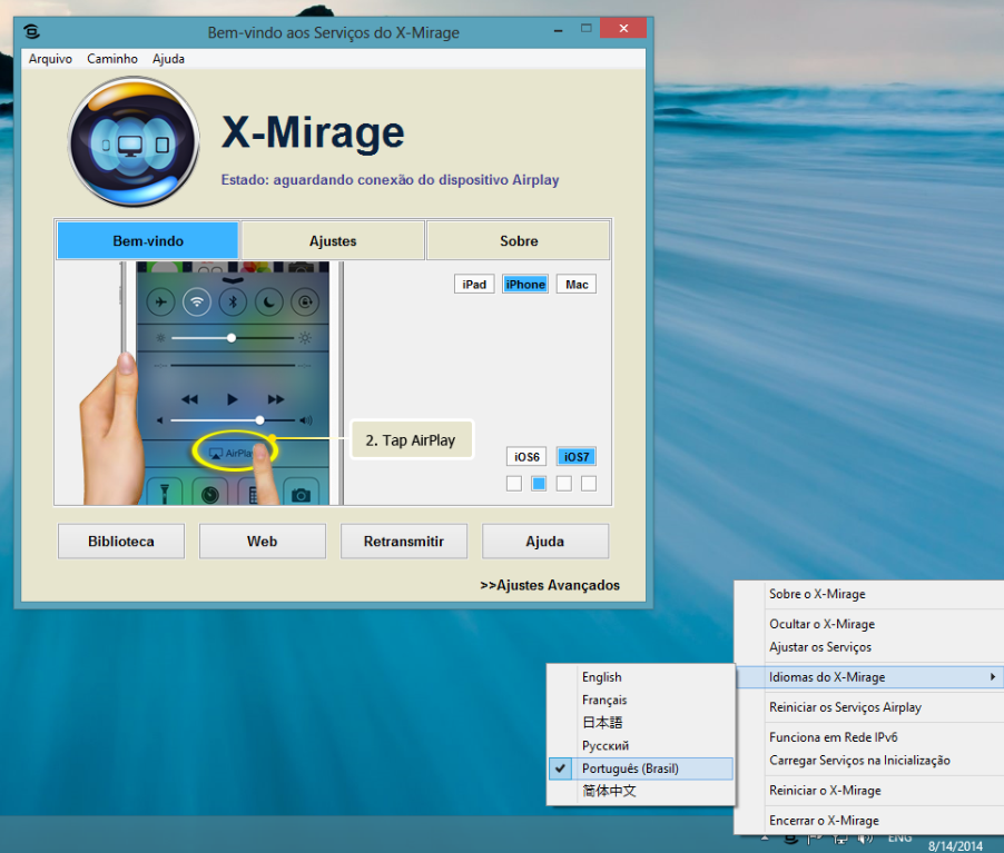 x-mirage-pc-portuguese